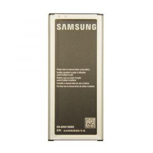 Аккумулятор Samsung Galaxy Note Edge 3000mah
