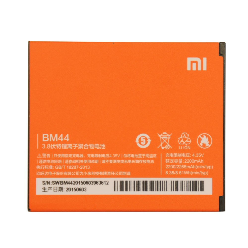 Аккумулятор Xiaomi Redmi 2 2265mah