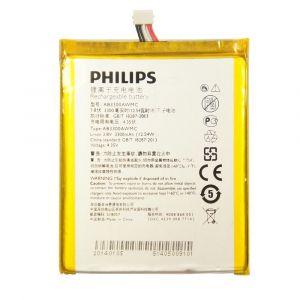 Аккумулятор Philips Xenium W8510 3300mah