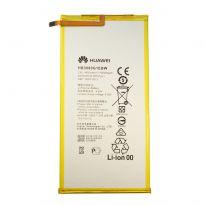 Аккумулятор Huawei MediaPad T1 8.0, M1 8.0 4650mah