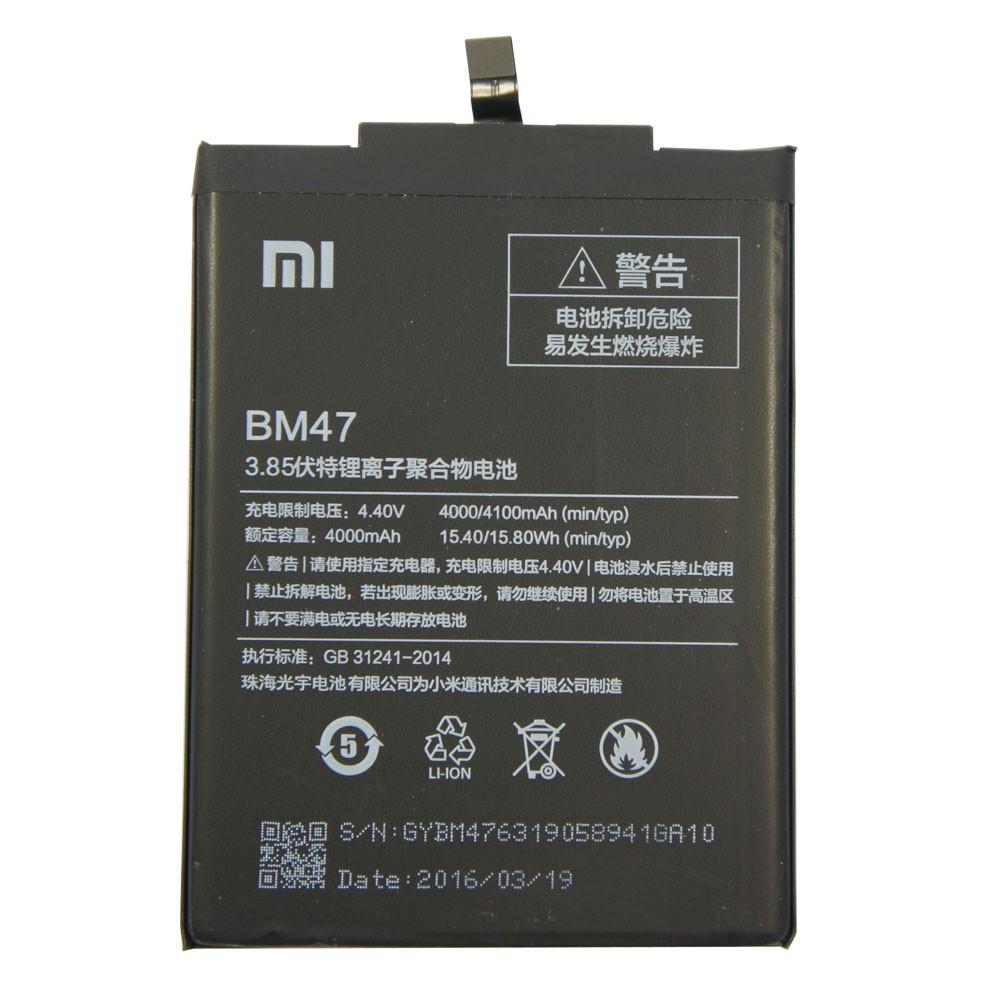 Аккумулятор Xiaomi Redmi 3 4100mah