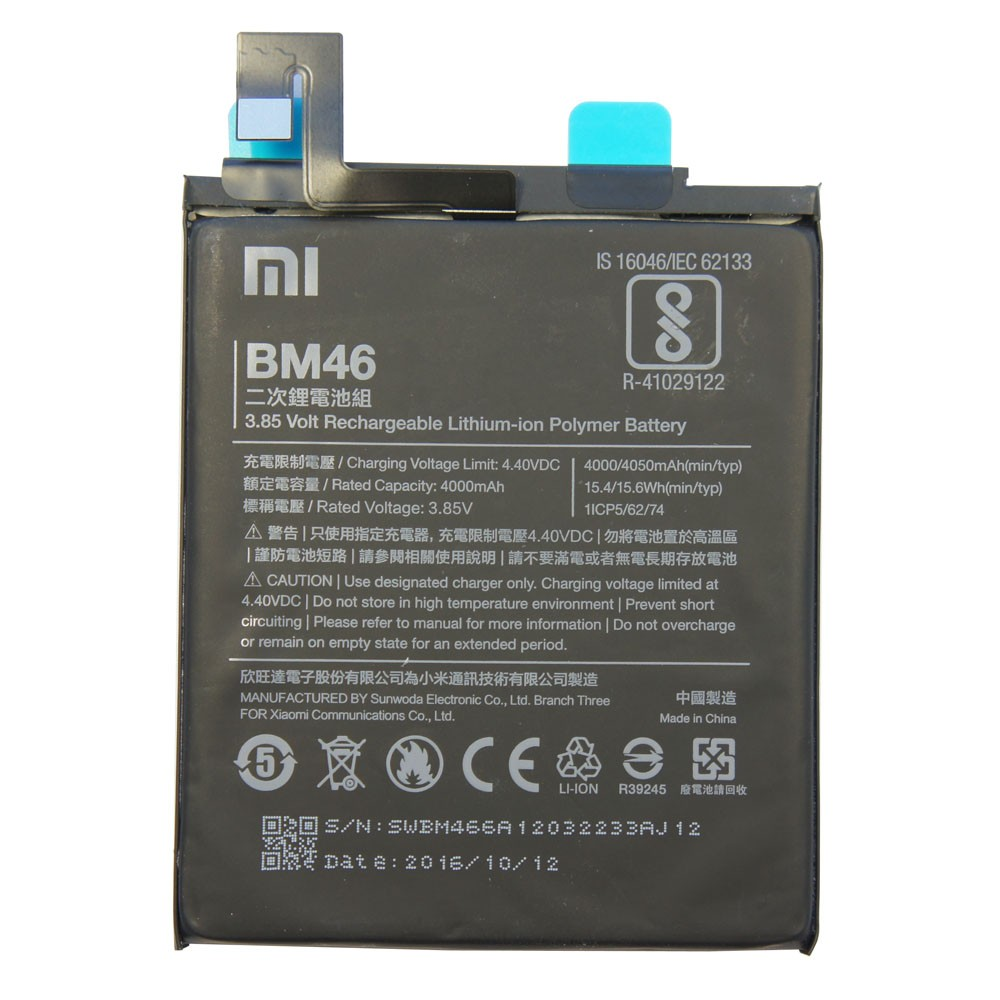 Аккумулятор Xiaomi Redmi Note 3 4050mah