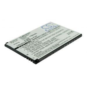Аккумулятор Motorola Atrix 2 1700mah CS