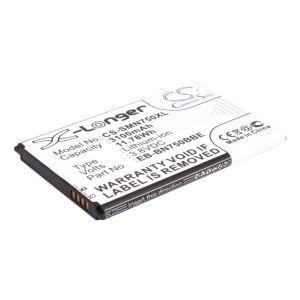 Аккумулятор Samsung Galaxy Note 3 Neo SM-N7505 3100mah CS
