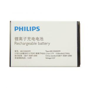Аккумулятор Philips Xenium X2301, X331, X518, X516, X603, X620, X630, X713, X815, W626 1530mah