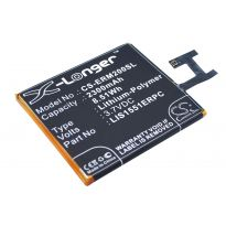 Аккумулятор Sony Xperia E2, M2 Aqua 2300mah CS