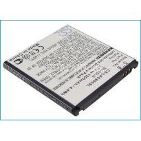 аккумулятор LG Optimus 3D Max 1200mah CS-LKC800SL