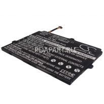 аккумулятор LG Optimus Pad 6400mah CS-BLT100SL