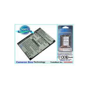 аккумулятор Toshiba G710 1200мАч CS-EG710SL