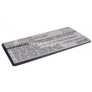 аккумулятор Билайн М2 / МТС 1055 / Мегафон V9+ 3400mah CS-ZTV910SL
