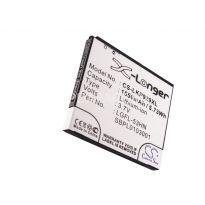 аккумулятор LG Optimus P920, P990 1550mah CS-LKP929XL