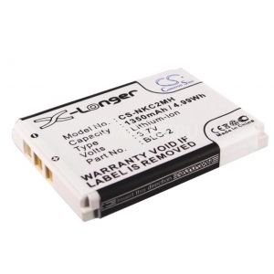 аккумулятор Nokia BLC-2 1350mah CS-NKC2MH