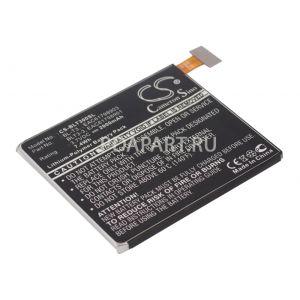аккумулятор LG Optimus Vu P895 2000mah CS-BLT300SL