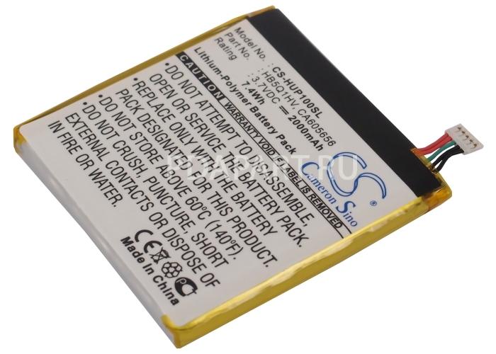 Аккумулятор для Huawei Ascend P1 XL, D1 Quad XL 2000mah CS CameronSino