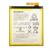 Аккумулятор Sony Xperia M4 Aqua 2400mah