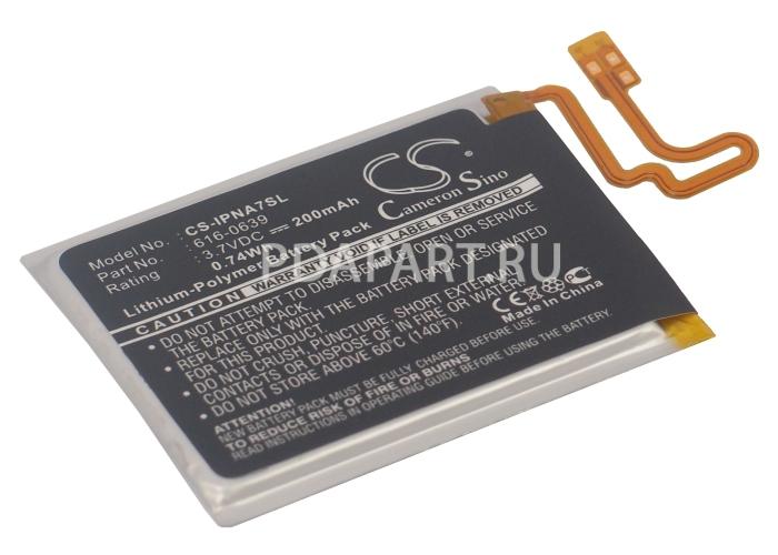 Аккумулятор для Apple iPod Nano 7 200mah CS CameronSino