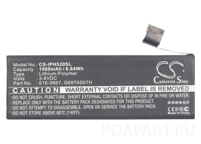 Аккумулятор для Apple iPhone 5C 1500mah CS CameronSino