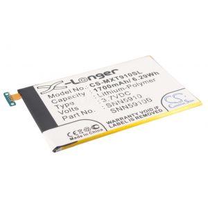 аккумулятор  Motorola Droid Razr XT910 1700mah CS-MXT910SL
