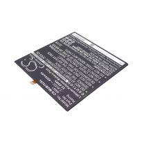 Аккумулятор Xiaomi Mi Pad 2 6000mah CS