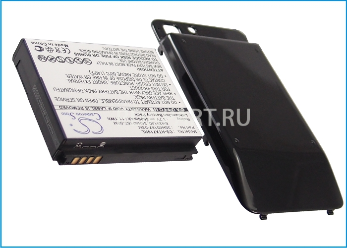 Аккумулятор для HTC Raider 3000mah CS CameronSino