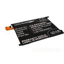 аккумулятор Sony Xperia Z Ultra 3000mah CS-ERX390SL