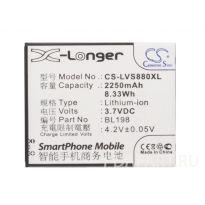 аккумулятор Lenovo A850 2250mah CS-LVS880XL