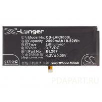 аккумулятор Lenovo K900 2500mah CS-LVK900SL
