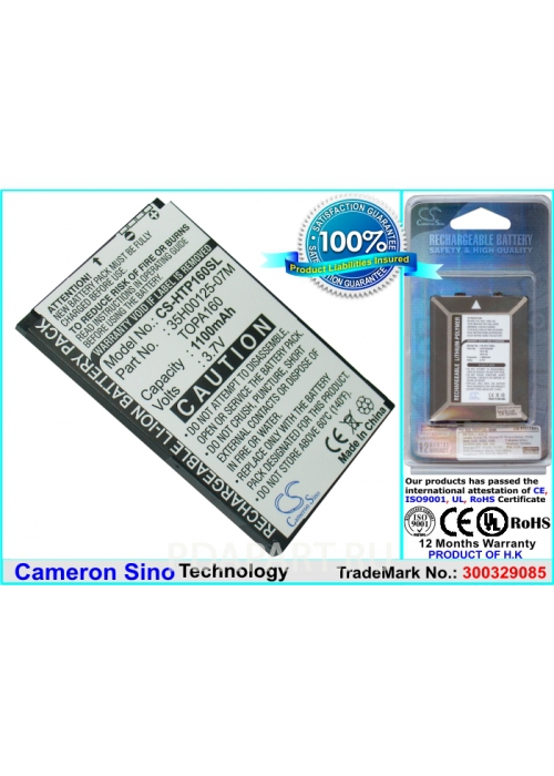 Аккумулятор для HTC Touch Diamond 2, Touch 2, Tattoo 1100мАч CS CameronSino