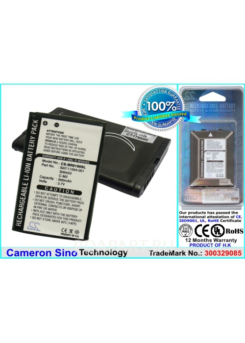 Аккумулятор для Blackberry 8100 900mah CS CameronSino