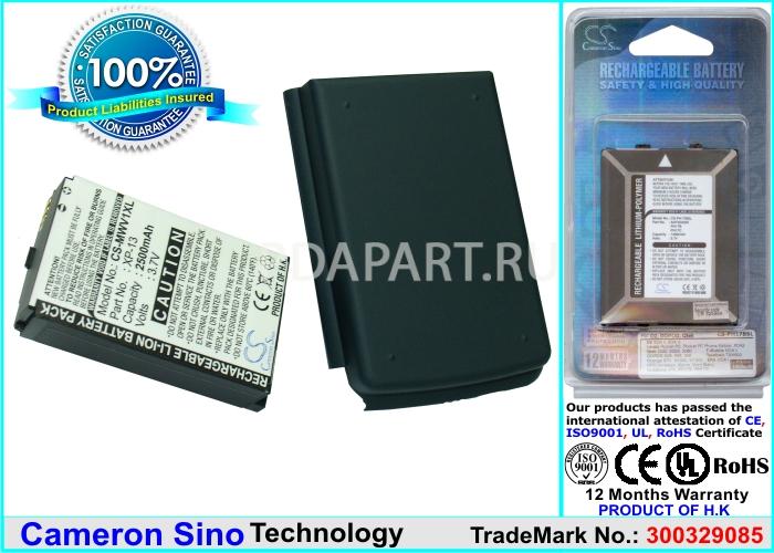 Аккумулятор для Gigabyte GSmart MS800, MWG Atom V 2500mah CameronSino