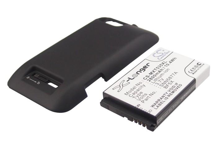 Аккумулятор для Motorola Defy XT535 2800mah усиленный черный CameronSino
