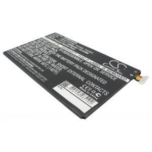 Аккумулятор Samsung Galaxy Tab 4 8.0 SM-T331 4450mah CS-SMT331SL