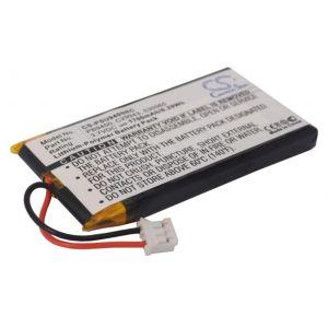 Аккумулятор Philips Pronto TSU-9400 1700mah CS-PSU9400RC