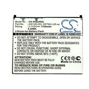 Аккумулятор CameronSino для HP iPAQ 2190, 2490, 3715, 310, 314, 316 1700mah