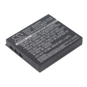 Аккумулятор CameronSino для Logitech G7, MX Air, MX Revolution 600mah