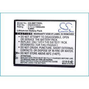 Аккумулятор CameronSino для Samsung EB484659VA, EB484659VU 1500mah