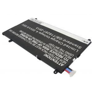 Аккумулятор CameronSino для Samsung Galaxy Tab Pro 8.4 SM-T320, T325 (T4800E) 4800mah