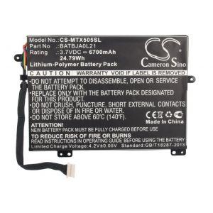 Аккумулятор CameronSino для Motorola Xoom 10.1 6700mah