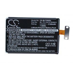 Аккумулятор CameronSino для LG Nexus 4 E960, Optimus G E975 2100mah