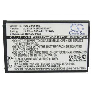 Аккумулятор CameronSino для МТС 840, Билайн С200 800mah
