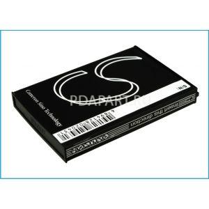 Аккумулятор CameronSino для Asus A626, A686, A696 1300мач