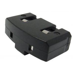 Аккумулятор CameronSino для Sennheiser BA151 60mah