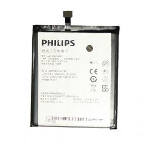 Аккумулятор Philips Xenium i908 3000mah