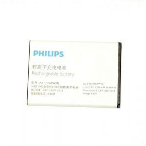 Аккумулятор Philips Xenium S388 1700mah