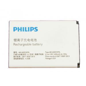 Аккумулятор Philips S309 1600mah