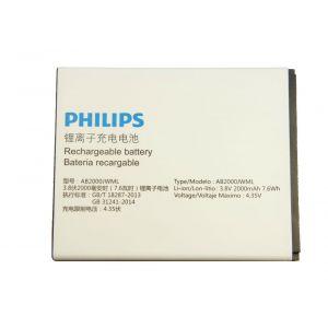 Аккумулятор Philips S337 2000mah
