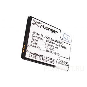 Аккумулятор CameronSino для Samsung Galaxy Ace Plus, Mini 2 (EB464358VU) 1300mah