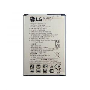 Аккумулятор LG K7 X210ds, K8 LTE K350E 2125mah