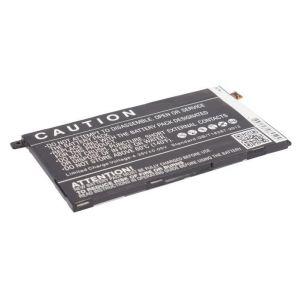 Аккумулятор CameronSino для Sony Xperia Z1 Compact 2300mah