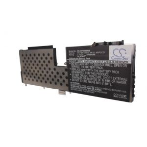 Аккумулятор CameronSino для HP Slate 500 4050mah